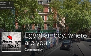 Italian Girl Creates Facebook Page To Find Her Dream Egyptian Boy
