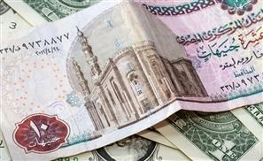 Egypt Introduces Prison Sentences for Black Market Currency Trading