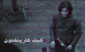 Video: If Game of Thrones was an Egyptian Mosalsal...