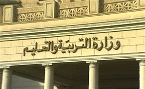 People React as Egypt's Ministry of Education Postpones and Cancels Multiple Thanaweya Amma Exams