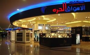 Egypt's Duty Free Records 13.7 Per Cent Profit Increase