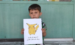 Syrian Children Pose with Pokémon so People Will Actually Care Enough to Save Them