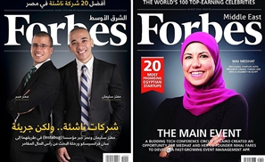 Egypt's Top 20 Startups According to Forbes: The Breakdown