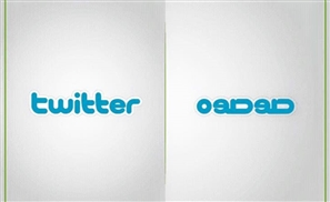 What If These 20 International Brands Were Egyptian?