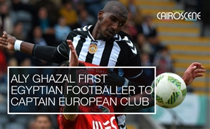 Aly Ghazal Becomes 1st Egyptian Footballer To Captain A European Club