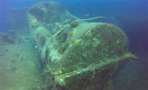 Massive WWII Bomb Discovered Underwater In Sahel
