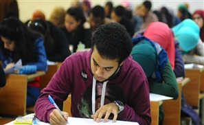 Minister of Education Replaces Midterms With 6 End Of Month Exams