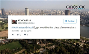 #IfAfricaWasASchool Egypt Would...