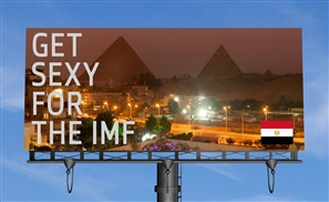 5 Billboards Showing How Egypt Will Get Sexy for the IMF