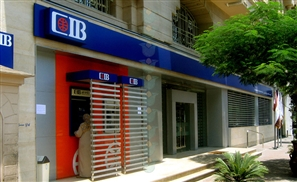 CIB Slashes Standard Debit Card Limits to $50/Month Outside of Egypt