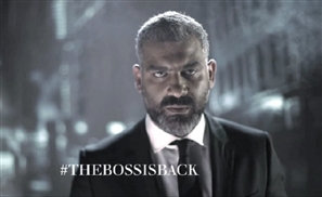 #TheBossIsBack This Tuesday and He's Bringing the Incredibly Sexy Hany Adel With Him