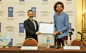 Omar Samra Appointed UNDP Goodwill Ambassador to Egypt