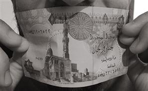 """Fasten Your Seatbelt Egypt"": 8 Implications of the Pound Devaluation, According to AUC Scholar"