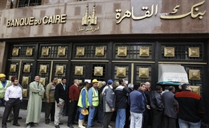 Banque du Caire Is Being Sold