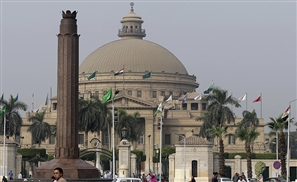 Cairo University Drops Religion From All Student and Faculty Papers