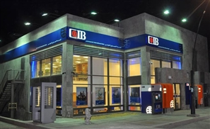 "CIB Online Banking Service Tells Customer: ""Khalas"""