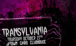 Ready to Party it Up in Cairo's Transylvania This Halloween?