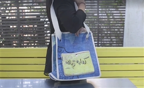 Zooba and UpFuse Create a Bag to Save Egypt's Environment