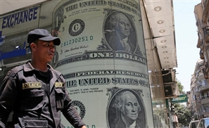 Black Market Rate Falls After Rumours of CBE Banning Foreign Currency Deposits from Illegal Sources