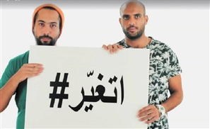 Egyptian Superstars and Gold's Gym Go Viral Spreading Awareness About Diabetes
