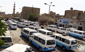 Microbus and Taxi Fare Hikes Cause Clashes With Commuters
