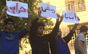 Video: AUC Students Chant 'My Dad is Not a Thief, You're The Thief'