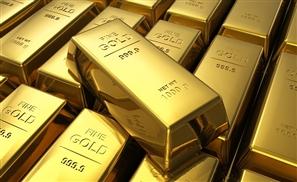 Egypt Eyes December for First Gold Mining Tender Since 2009