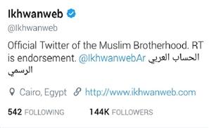 Twitter Verifies the Muslim Brotherhood's Account