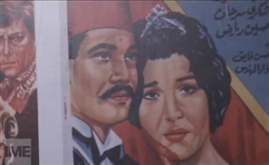 VIDEO: CNN Highlights Egypt's Cinema Comeback