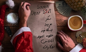 7 Things on Every Egyptian's 2016 Christmas Wishlist