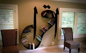 Egypt Ranks 2nd Place in MENA Region on Arab Reading Index