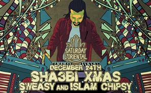 Islam Chipsy and Sweasy Will be Wishing You a Very Shaabi Christmas at Cairo Jazz Club This Year