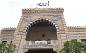 Egypt's Ministry of Religious Endowments Outlines Friday Sermon Topics for the Next 5 Years