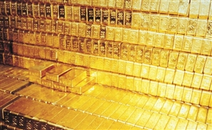 Egypt Opens Its First International Gold Mining Tender Since 2009 On Sunday