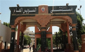 Video: Egyptian Hospital Kicks Naked 80-Year-Old Woman Out of ICU