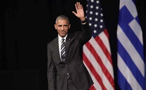 Obama Sends Palestine a $220 Million Farewell Gift Hours Before Leaving Office