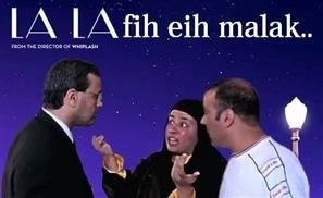 12 Egyptian Moments Hilariously Photoshopped Into La La Land's Movie Poster