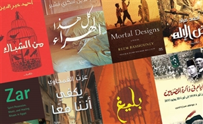 9 Brilliant Books by Egyptian Authors You Need to Get at the Cairo International Book Fair