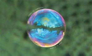 Album Review: Adham Zidan Releases New Album Under His Today Is Tomorrow Alias