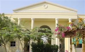 Egyptian Government to Shut Down New Cairo British International School for License Violations