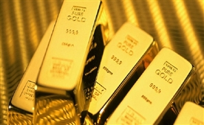 Egypt's Sukari Gold Mine Yields Estimated at $20 Billion, Spurring Renewed Investor Interest