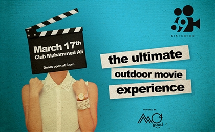 New Party Concept Launching in Cairo to Take Our Movie Nights to Nile-Side Gardens
