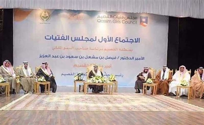 Saudi Arabia Just Launched a Girls' Council without Any Girls