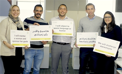 Nestlé Egypt #LeadingTogether Towards a Gender Inclusive Workplace