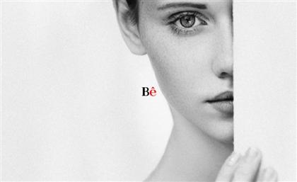 New Zamalek Wellness Centre Bienetre Offers Holistic Approach to Beauty