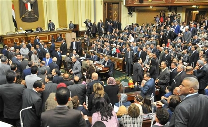 Video: MPs Get into a Fist Fight During Parliament's Voting Session