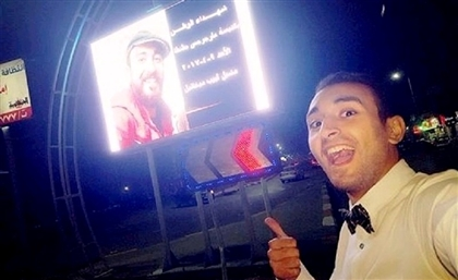 Viral Photo: Egyptian Guy Finds Himself on Billboard Mourning Tanta Church Bombing Victims