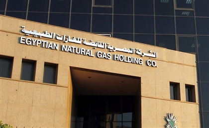 Egypt has Been Fined $2 Billion for Breaching Gas Contracts with Israel