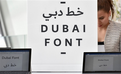 The Middle East's Latest Conflict is a Font War, and We're Winning it