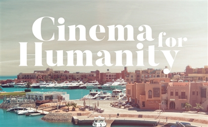 Egypt's Newest Film Festival Is Set for a September Launch in El Gouna